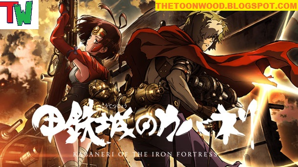 Kabaneri of the Iron Fortress HINDI Subbed Episodes