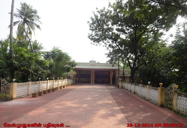 Kalpattu Iyya Samathi