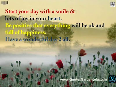 Good Morning Love Quotes: start your with a smile and lots of joy in your heart.