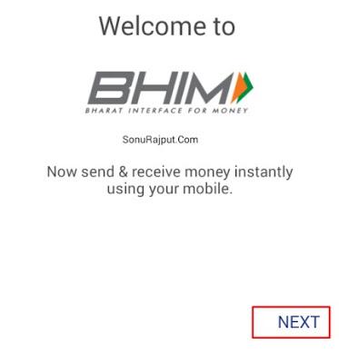 BHIM app kya hi