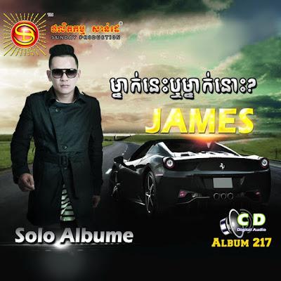 Sunday CD Vol 217