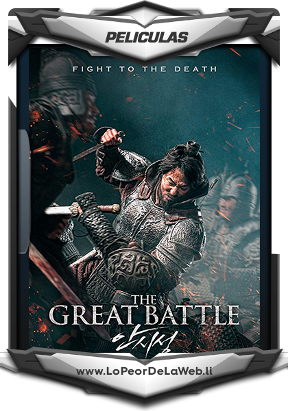 The.Great.Battle (2018) 720p.BRrip.x264 - 1.2GB