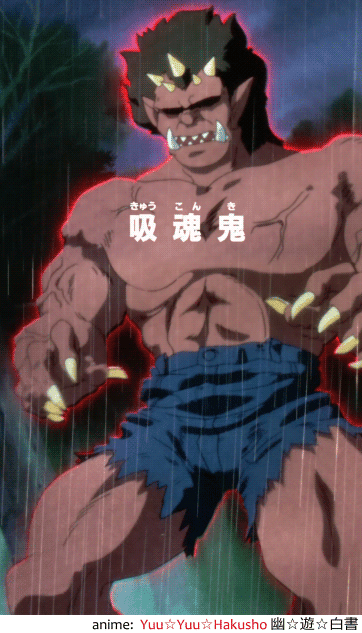 Oni Gouki from the anime Yuu Yuu Hakusho