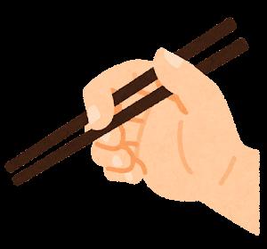 間違った箸の持ち方のイラスト(ペン)
