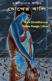 http://bangla-kobita-somogro.blogspot.com/