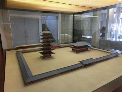 相模国分寺跡