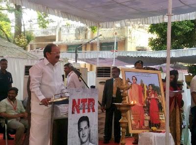 M-Venkaiah-Naidu-at-NTR-movie-launch