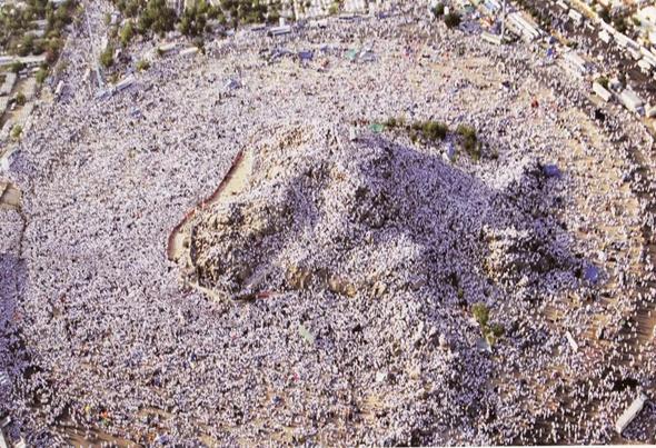 Haji akbar saat wukuf di padang arafah