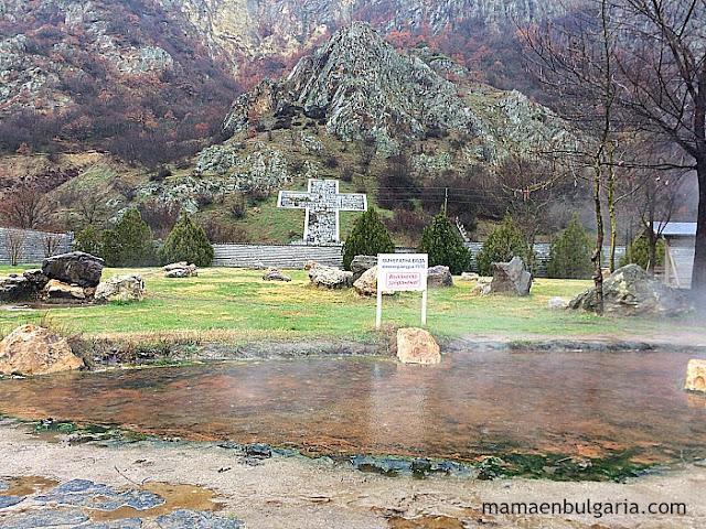 Cruz de piedra Rupite Bulgaria