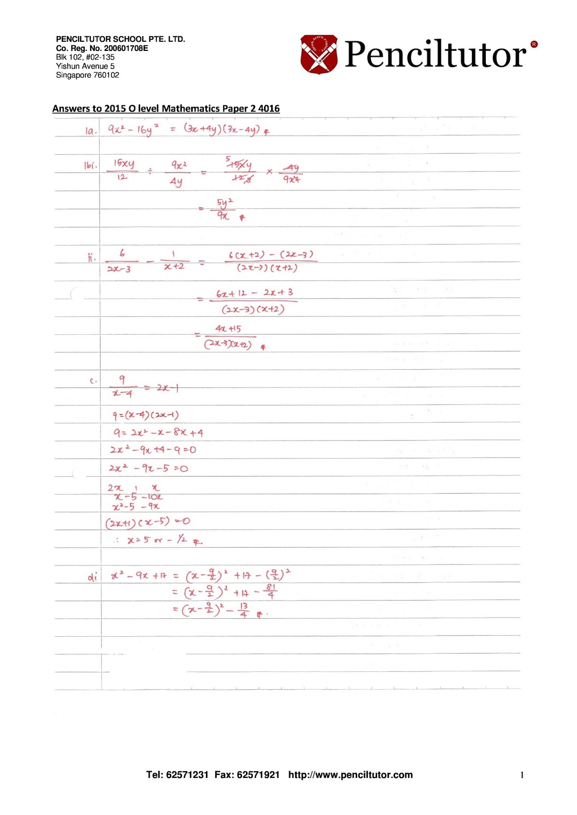 Maths Tuition in Singapore   E Math Tuition Classes   Pencil