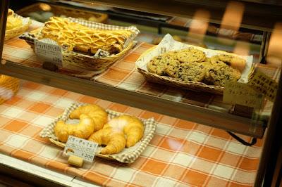 ラトリエ・デ・サンス パンやクッキーやアップルパイ