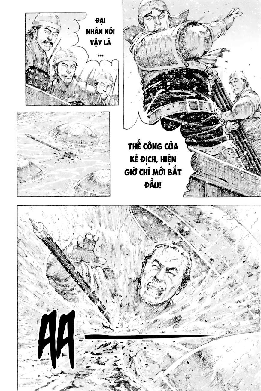 Hỏa phụng liêu nguyên Chương 415: Cự ly trí mạng [Remake] trang 6