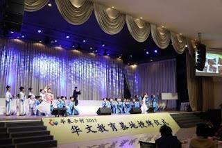 研討會推介 : 王詹樣基金會2018年華泉小村「早期干預研討會」