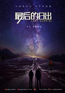 Crítica - Last Sunrise (2018)