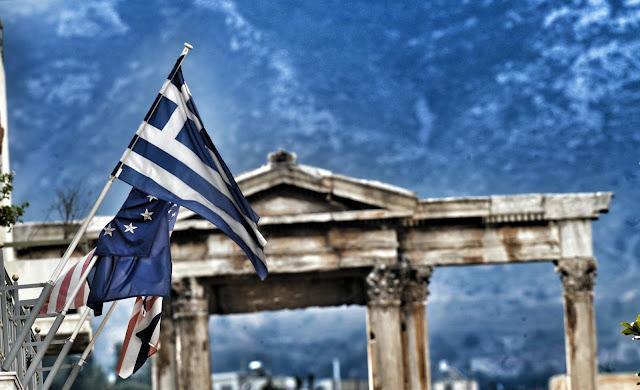 Ευρώ και Μνημόνια: Ισόβια δεσμά μέχρι να διαλυθούμε