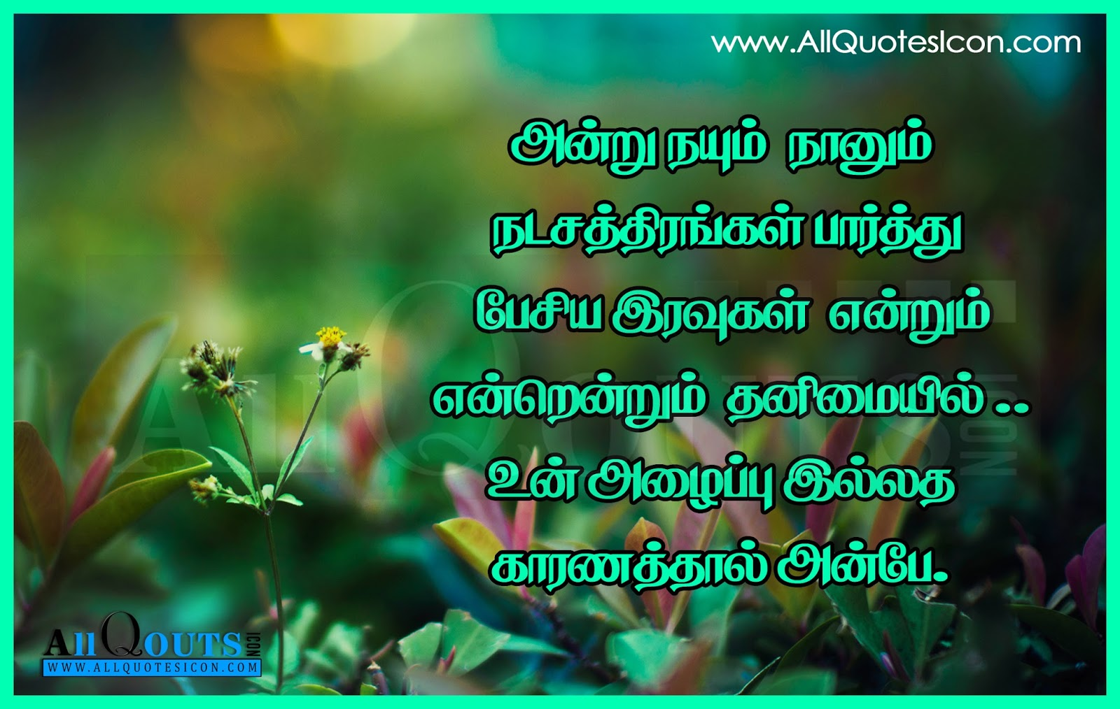Best Life Quotes Images In Tamil Goodpict1storg