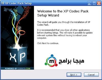 تحميل برنامج x codec pack لتشغيل الفيديو والصوت
