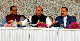 no-interference-in-nia-investigation-says-rajnath