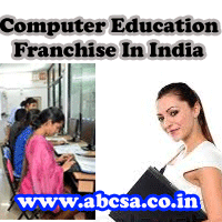 computer center open franchise in india, kaise khole computer center