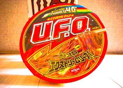 Buy a  12-Pack of Nissin UFO Instant Yakisoba Noodles w. Extreme Sauce