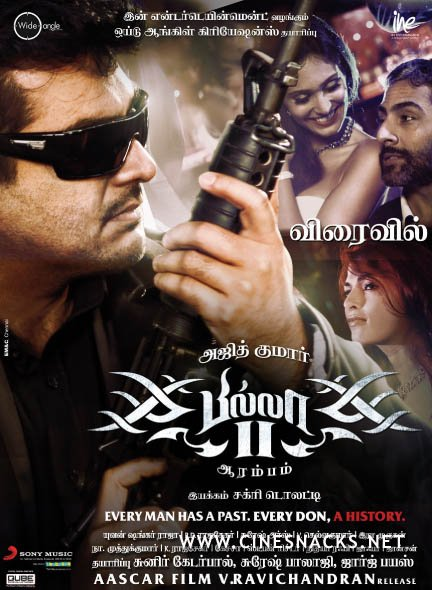 Ajith Kumar's Billa 2 Tamil Movie Review 3