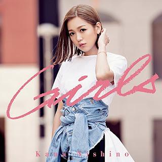 西野カナ - Girls 歌詞