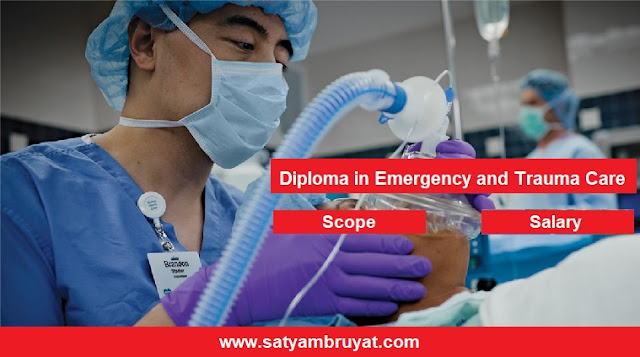 diploma-in-emergency-and-trauma-care