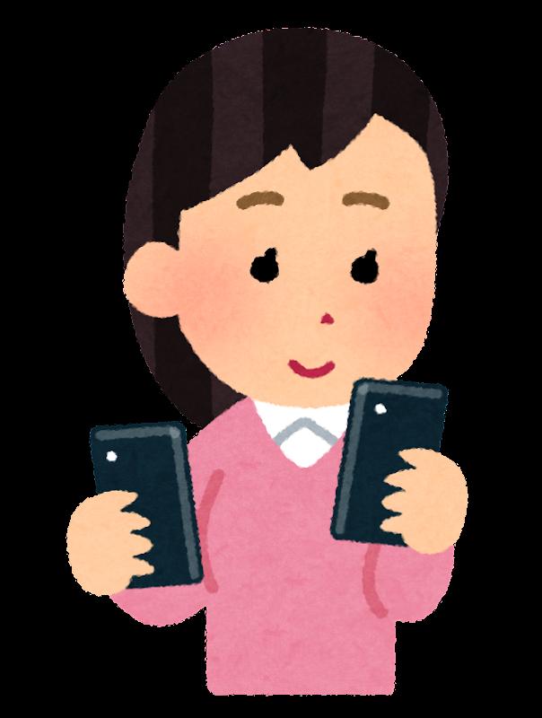 smartphone_nidaimochi_woman もうすぐサービス開始のコスパ最高なahamoについてご紹介!