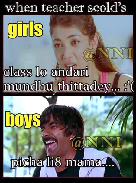 Funny Images Telugu Comedy Music Lyrics