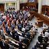 Az ukrán parlament megszavazta első olvasatban a nyelvtörvényt