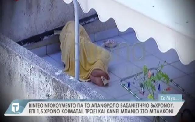 Σύγχρονο «Κωσταλέξι» σε γειτονιά της Αθήνας (ΒΙΝΤΕΟ)