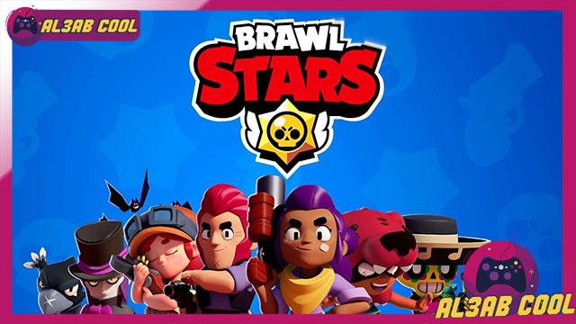 تحميل لعبة براول ستارز Brawl stars 2020 للكمبيوتر و للاندرويد