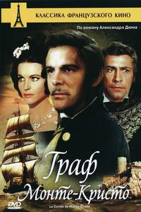 Watch The Count of Monte Cristo Online Free in HD