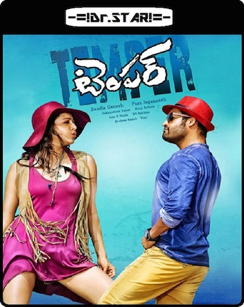 Temper 2015 Dual Audio Hindi 400mb Dvdrip 576p