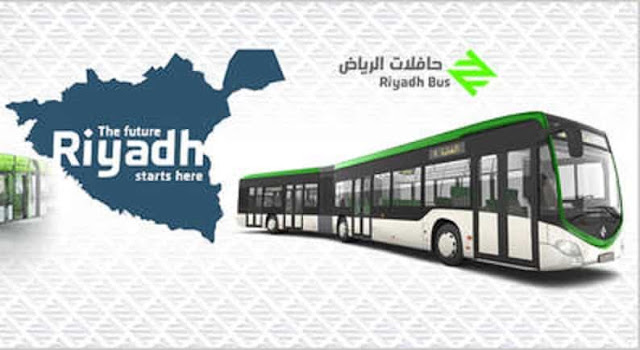 RIYADH BUS ALLOWS YOU TO MOVE TO RIYADH METRO STATIONS