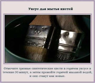 отмочите грязные кисти в горячем уксусе