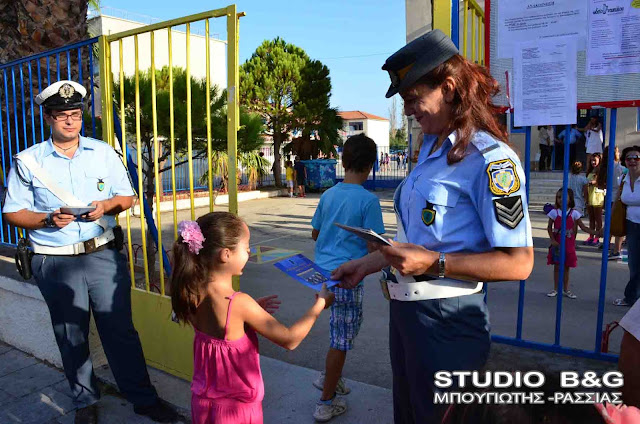 Μέτρα της αστυνομίας για την προστασία μαθητών και σχολικών συγκροτημάτων από τη νέα σχολική περίοδο
