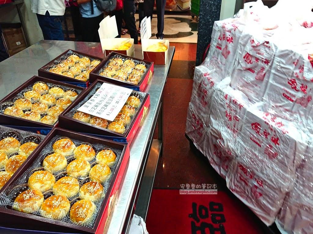 小潘鳳梨酥,小潘潘鳳凰酥,2020中秋節月餅禮盒,小潘蛋糕坊,如何訂購小潘,板橋伴手禮