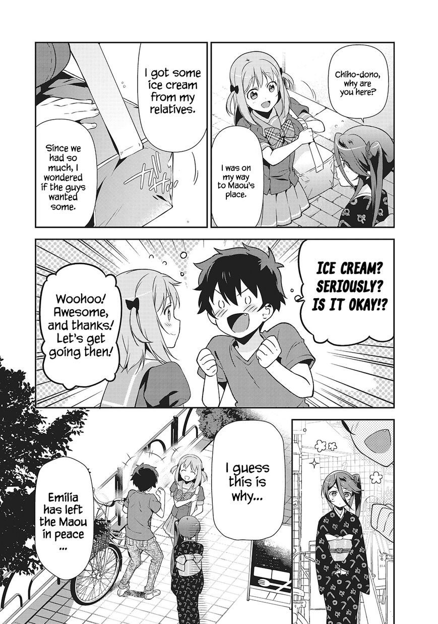 Hataraku Maousama! - Chapter 26