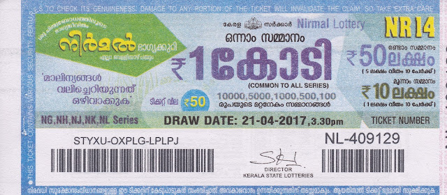 Kerala lottery result official copy of NIRMAAL (NR-17)