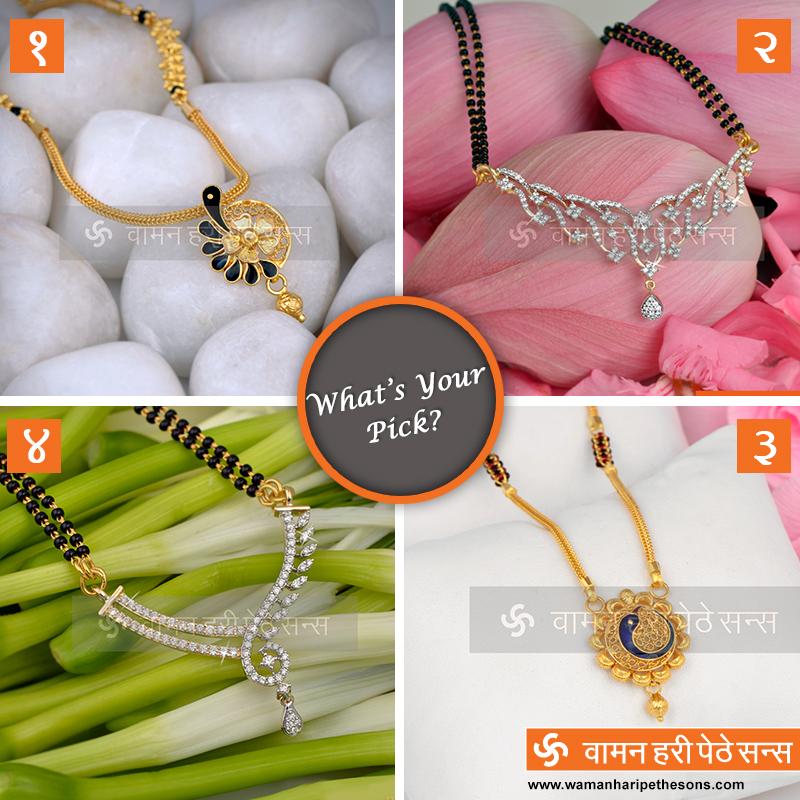 Maharashtrian Bridal Jewellery: Gold Jewellery Collections