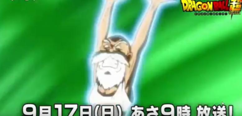 Dragon Ball Super 107 Sub Español