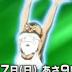Dragon Ball Super: Avance del Capítulo 107 El Último Mafuba de Roshi