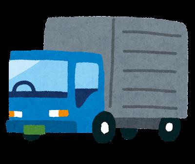 トラックのイラスト(緑ナンバー)