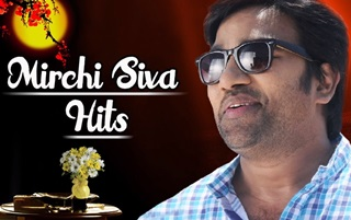 Mirchi Shiva Super Hit Popular Audio Jukebox