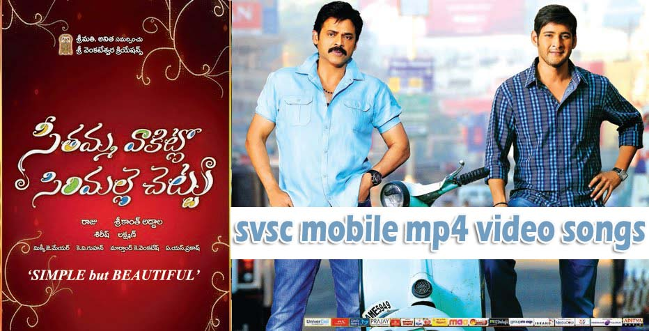 PrinceMaheshFanz: svsc mobile mp4 format full video songs