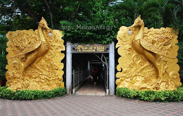 Tham Le Khao Kob Entrance