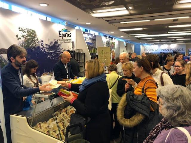 Θεσπρωτία: Τα θεσπρωτικά βότανα σε διεθνή έκθεση στην Πολωνία