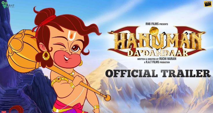 Hanuman Da' Damdaar Movie Download