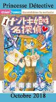 http://blog.mangaconseil.com/2018/09/a-paraitre-extrait-princesse-detective.html